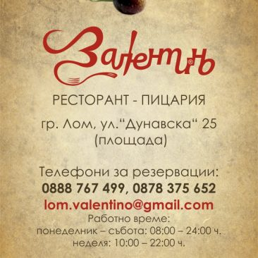 Business card Valentino