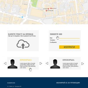 1280px UI Design project Shtebetovska
