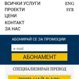 320 px UI Design project Shtebetovska