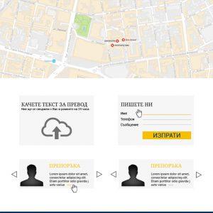 768 px UI Design project Shtebetovska