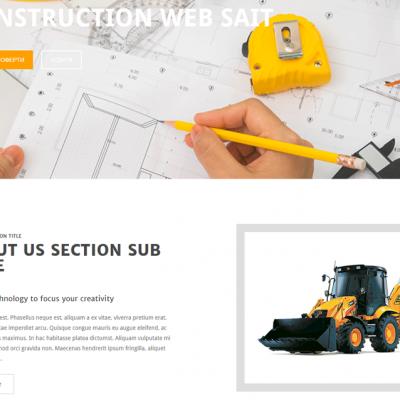 Сайт за строителна фирма