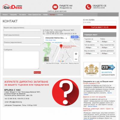безплатни обяви за продажба и наем на Недвижими имоти