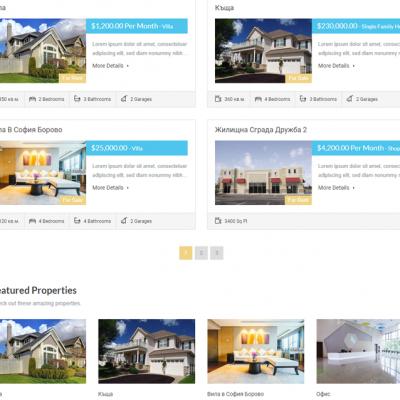 Пазарът на недвижими имоти в България