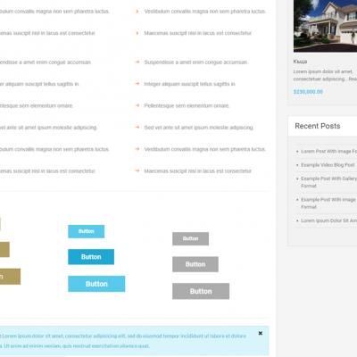 типография и шрифтове за изграждане на професионален уеб сайт