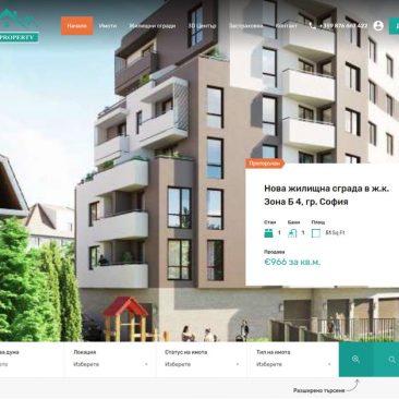 Изработка и поддръжка на уебсайт за недвижими имоти и строителство